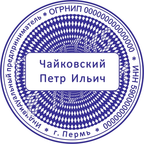 Макет 11